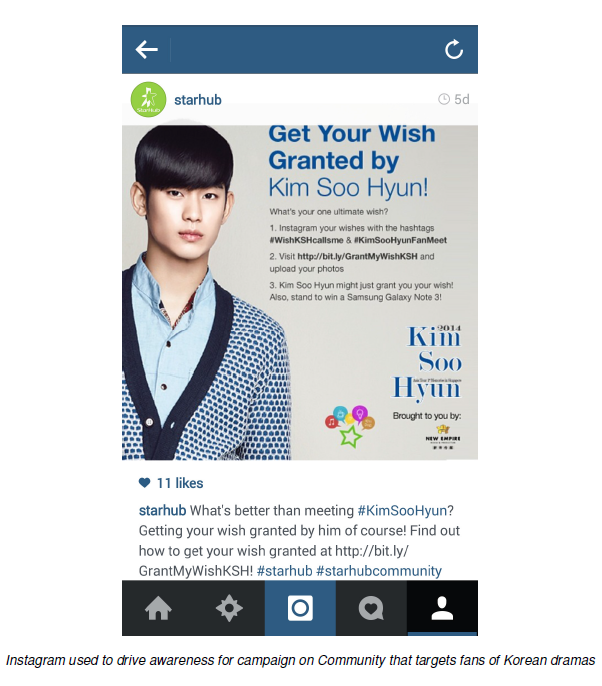 Starhub Most image6.png