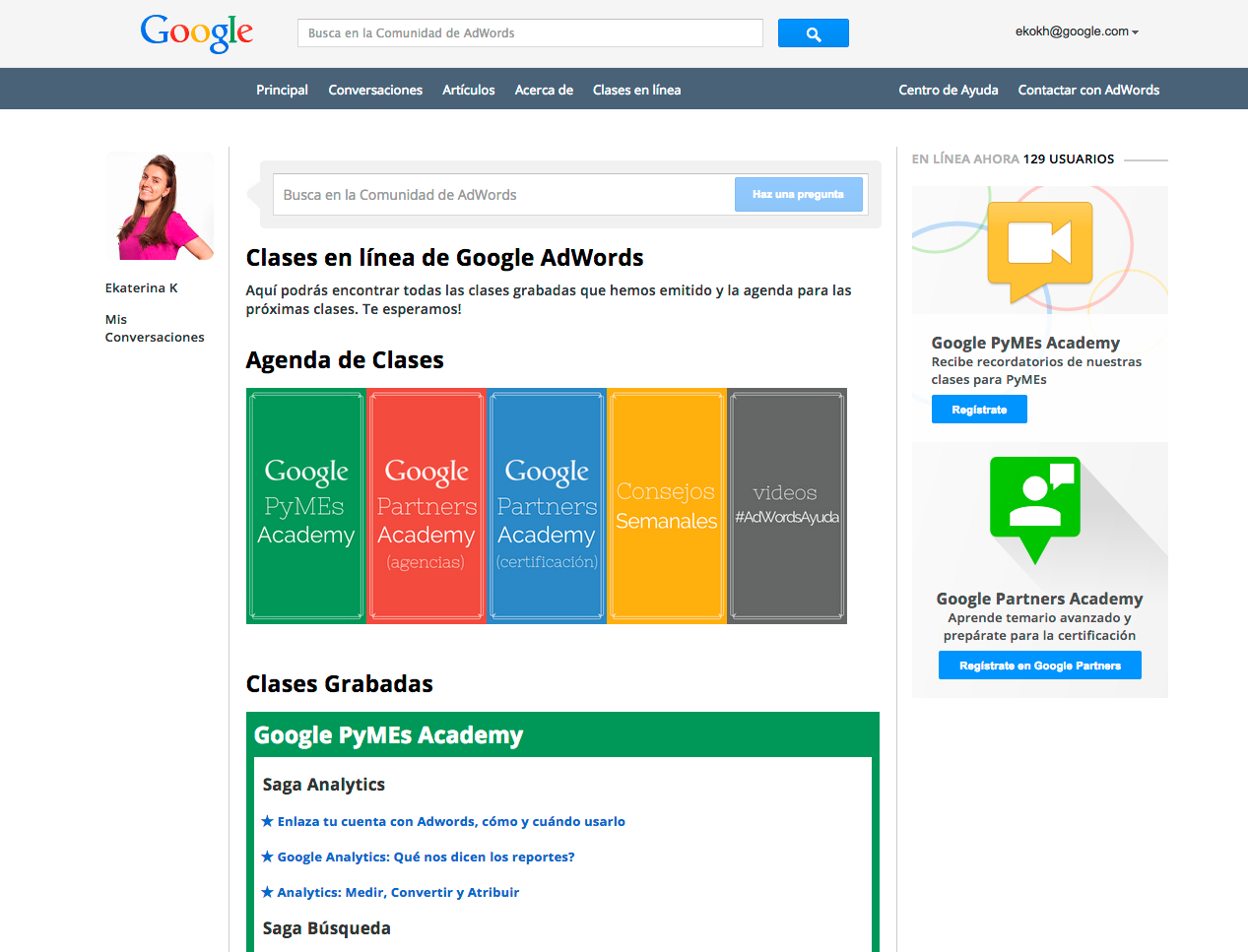 Google Adwords 1.jpg