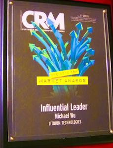 CRM Market Award Plaque300.jpg